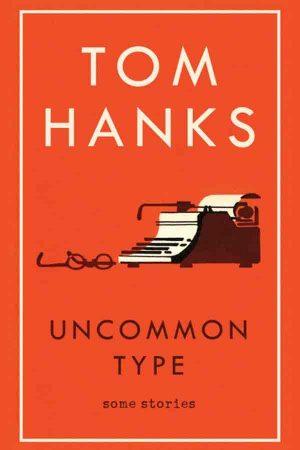 buku-uncommon-type