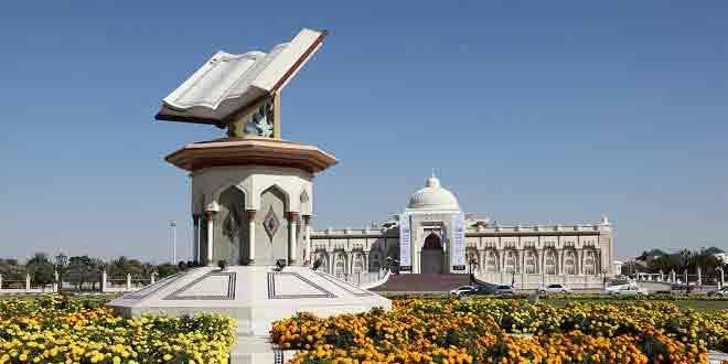 Fakta Menarik tentang Sharjah
